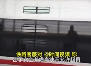铁总回应买短乘长  呼吁旅客主动遵守规则!