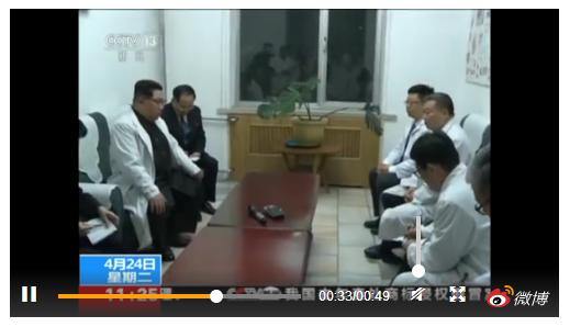 金正恩就中国游客重大伤亡事故向中方表示慰问并看望伤者