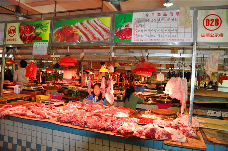 猪肉档拍出220万  吃不起猪肉了