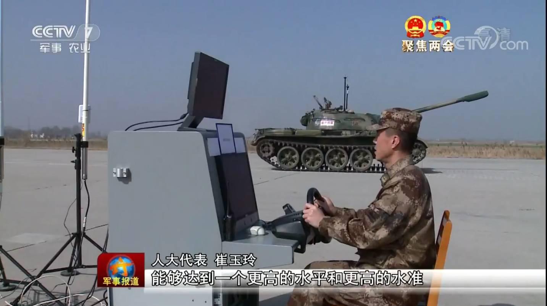 中国无人坦克亮相  备受关注
