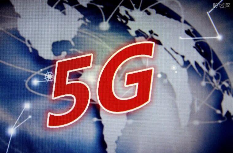 5G商用牌照将发布 5g商用牌照是什么