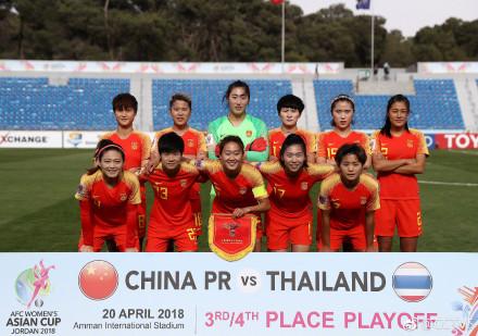 中国女足夺得季军 日本女足成功卫冕