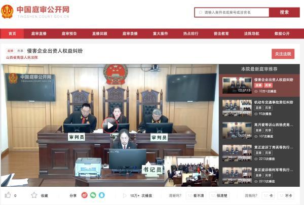 劳模诉医院被驳回  郭新志劳模诉医院被驳回