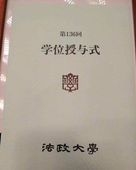 江歌毕业典礼   江歌今天毕业了