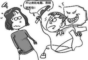 殴打母亲点燃被子  一点孝心都没有!