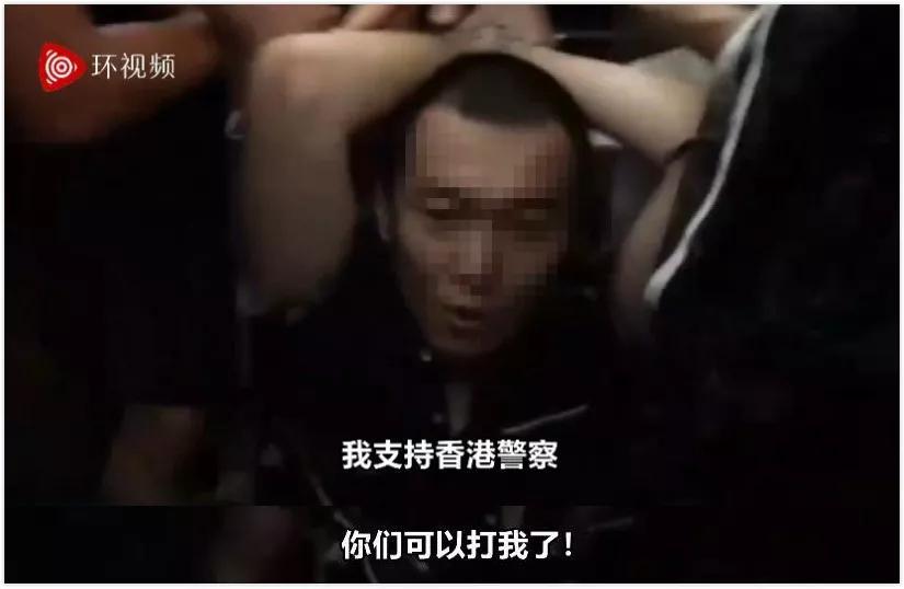 环球网记者遭围殴 环球网记者在香港机场遭围殴