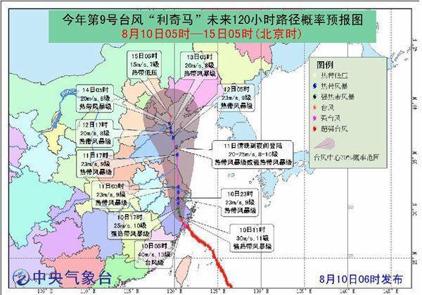 台风橙色预警 今年首个全国性台风橙色预警 超强台风要来了