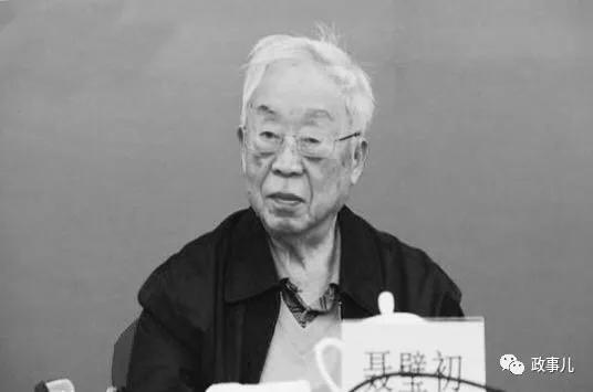 天津原代理书记、市长聂璧初病逝   个人简介
