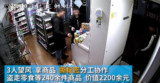 4男子盗无人超市  无人超市如何防盗?