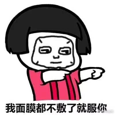 """日本化妆品企业推出""""养颜假""""  无论男女、皮肤状态差可带薪休假"""