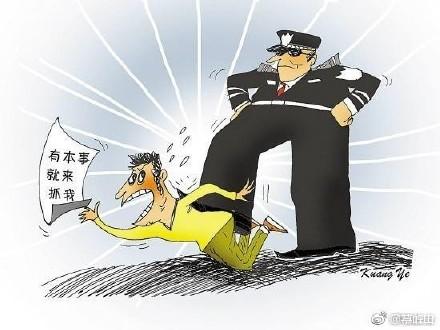 嫌犯电话挑衅警方   有本事来抓我