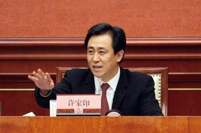 马化腾成中国首富  许家印资产比去年翻四倍!