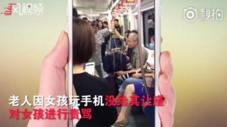老人地铁飚英语骂人  倚老卖老