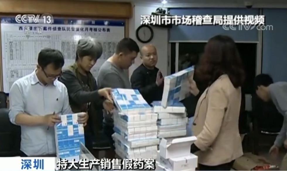 假抗癌药21万一盒 震惊全国的假药案