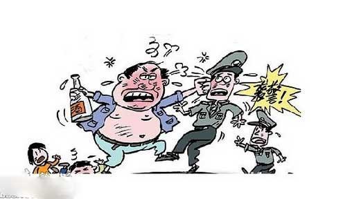 警察执法遭男子拳打脚踢 被刑拘!