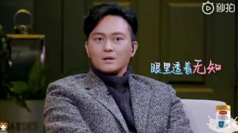袁咏仪喜欢易烊千玺 具体什么情况?发生了什么?