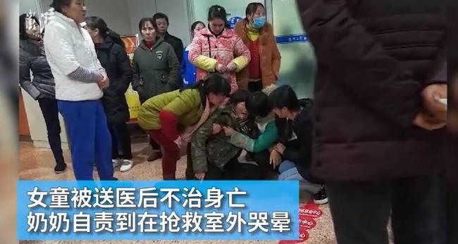 6岁留守女童坠亡 奶奶自责哭晕