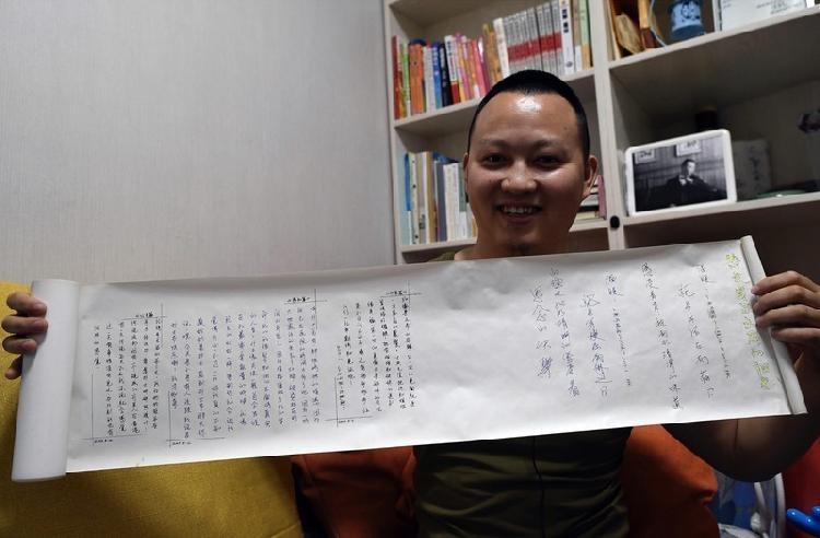 无腿青年写超千首情诗 世界上最美的情诗!