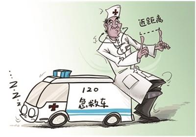 怀化救护车遇车祸 怎么回事?