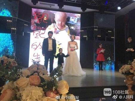 4岁白血病男孩办婚礼  白血病是怎么引起的?