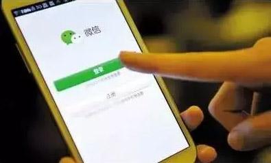 你的微信或已被操控 如何保护个人信息?
