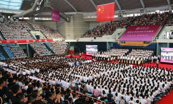 清华大学开学典礼 清华举行本科新生开学典礼