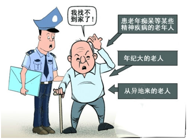 老人求助警察被拒  无语了!