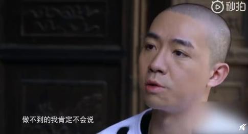 俞灏明再谈烧伤事件 具体什么情况?他怎么说的?