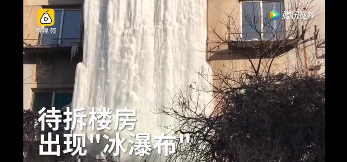 楼房漏水冻出10米冰瀑布  壮观