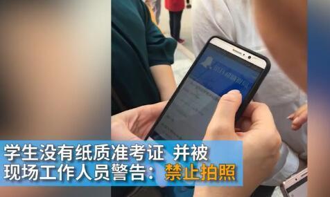 """广州一中学被指秘密招生:   群对暗号 赶考得""""接头"""""""