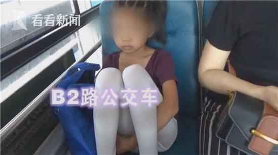 坐公交跟丢女儿 心真大!