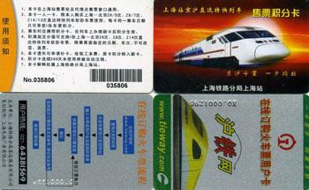 铁路积分可换车票   如何积分?
