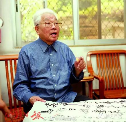 吴南生离世 深圳特区的主要奠基者与开拓者