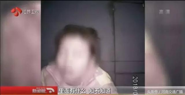 女子偷保险箱累瘫   令人哭笑不得!