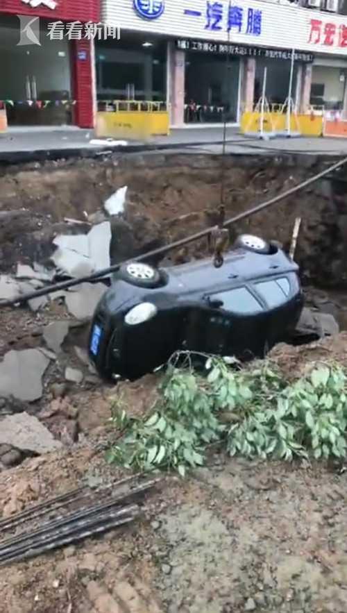 杭州路面突然塌陷  什么原因?