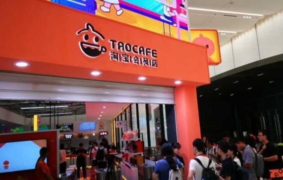 马云的无人超市今日开业!
