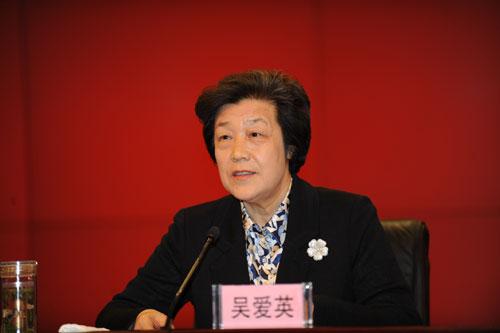 吴爱英被开除党籍  十八大后首个落马的女中委女正部