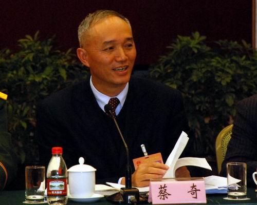 蔡奇任北京市委书记 蔡奇简历(图)