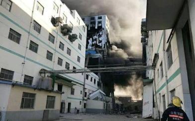 山东化工厂爆燃致7死4伤  事故原因正在调查