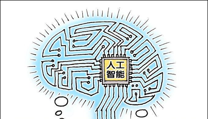 清华北大人工智能  要多少分能上?