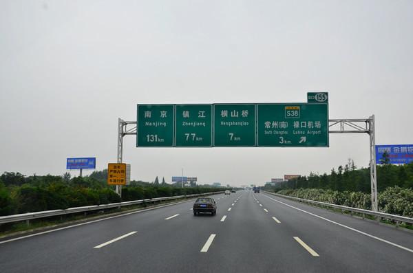 年内重庆四条高速要通车!