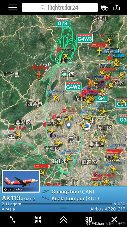 亚航一航班发生故障 低空盘旋两小时!