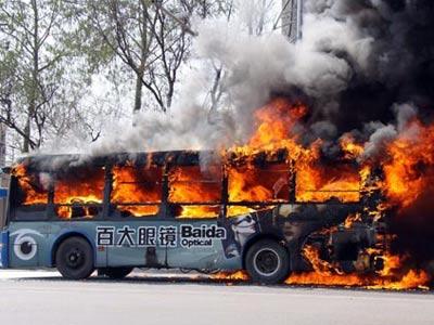 福州一公车燃爆  爆燃原因是什么?