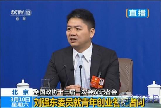 刘强东创业史,都需要艰辛的付出