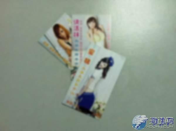 女子照片上色情卡交友不慎前男友在作怪